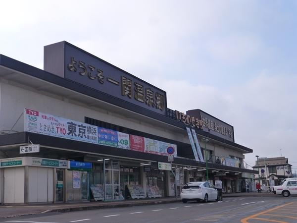 P1400462.JPG