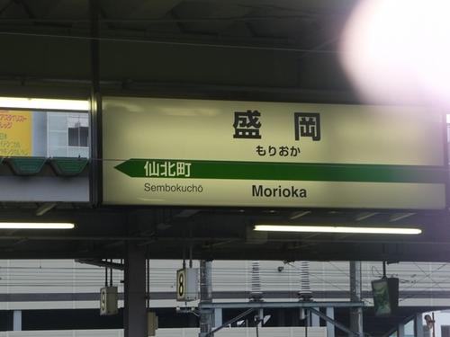 P1080691.JPG
