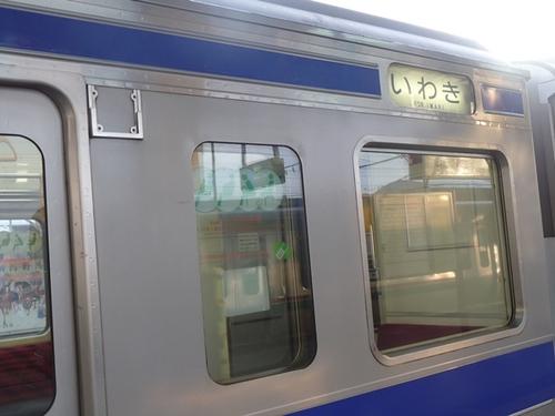 P1080700.JPG